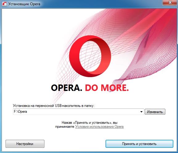 Opera portable