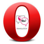 Как перевести страницу в Опере