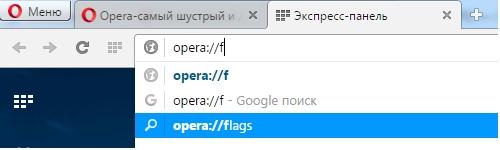 Opera flags