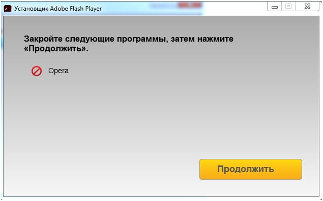 Flash player для оперы